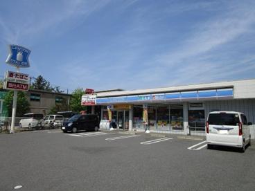 ローソン千葉幸町店の画像1