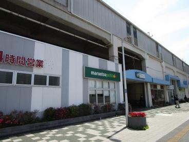 京葉線千葉みなと駅の画像1