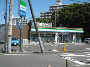 ファミリーマート穴川一丁目店の画像1