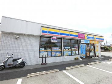 ミニストップ穴川店の画像1