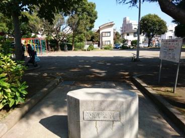緑町公園の画像1