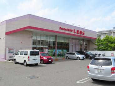 ファッションセンターしまむら四街道店の画像1