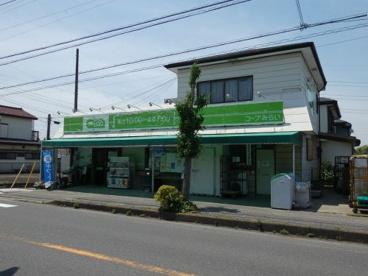 ミニコープ旭ヶ丘店の画像1
