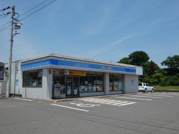 ローソン四街道山梨店の画像1