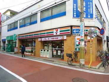 セブンイレブン 西宮北口駅北店の画像1