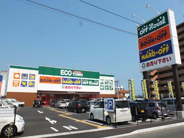 BOOKOFF 宇部店の画像1