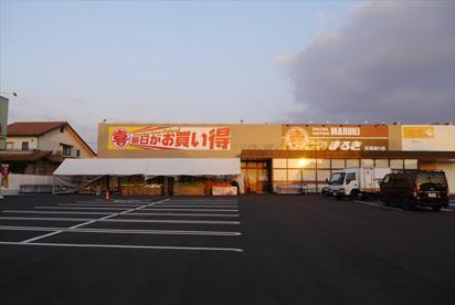 ウェスタまるき 宇部空港通り店の画像1
