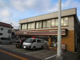 セブンイレブン千葉公園駅前店