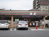 セブンイレブン千葉天台駅前店