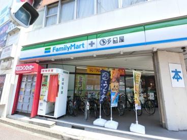 ファミリーマート多田屋稲毛店の画像1