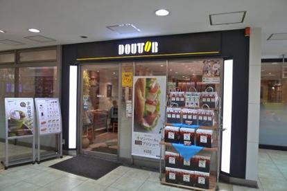 ドトールコーヒーショップ グリナード永山店の画像1