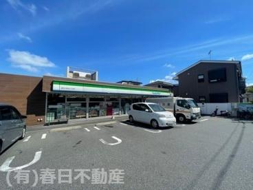 ファミリーマート小仲台九丁目店の画像1