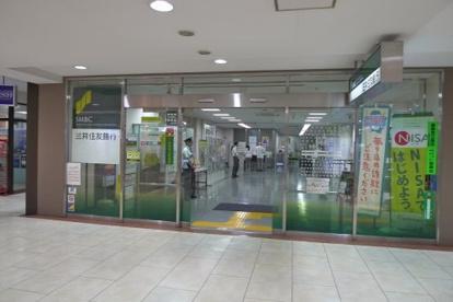 三井住友銀行 永山支店の画像1