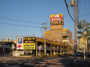 ドン・キホーテ千葉中央店の画像1