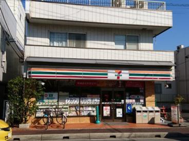 セブンイレブン千葉松波店の画像1