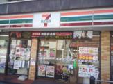 セブンイレブン 三鷹台店