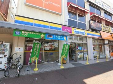 ミニストップ稲毛駅東口店の画像1