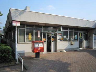 幸町郵便局の画像1