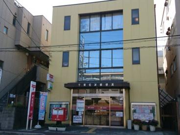 松波郵便局の画像1