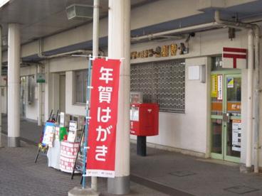 千草台郵便局の画像1