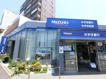 みずほ銀行稲毛支店の画像1