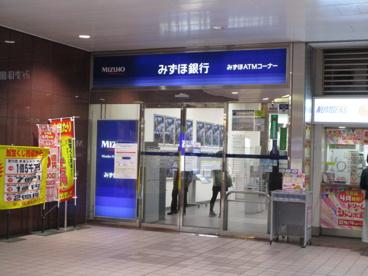みずほ銀行千葉支店の画像1