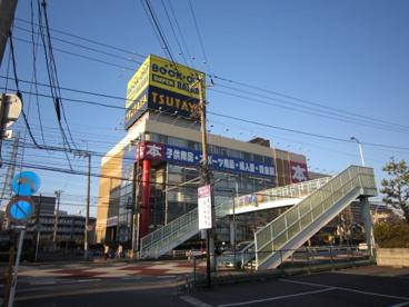TSUTAYA祐光店の画像1