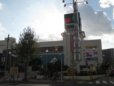 マツヤデンキ稲毛マルエツ店の画像1