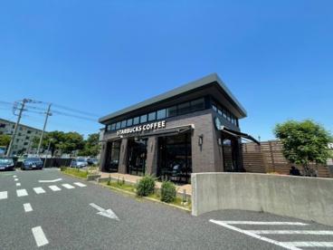 スターバックスコーヒー千葉美浜店の画像1