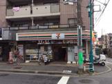 セブンイレブン 世田谷松原店