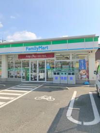 ファミリーマート 神辺町道上店の画像1