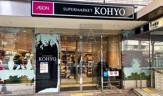 KOHYO 肥後橋店