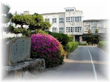 坂出市立東部小学校の画像1