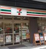 セブンイレブン 池袋2丁目東店の画像1