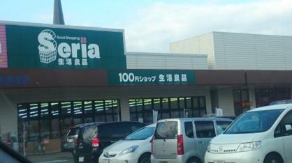 セリア 恩田店の画像1