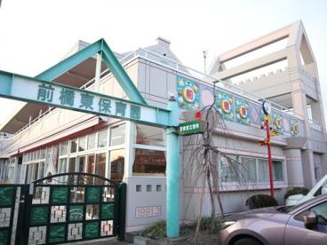 前橋東保育園の画像1