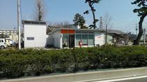 前橋天川大島郵便局