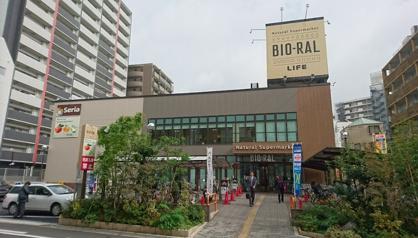 ビオラル 靭店の画像1