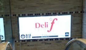デリドアトレヴィ大塚駅店の画像1