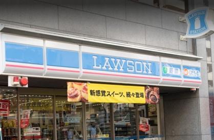 ローソン 新宿大久保二丁目店の画像1