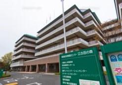 東京総合保健福祉センター 江古田の森の画像1