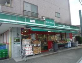 まいばすけっと 鷺ノ宮駅南店の画像1