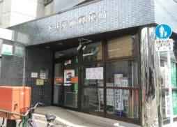 下井草南郵便局の画像1