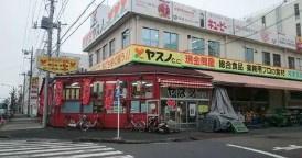 ヤスノC&C 練馬店の画像1