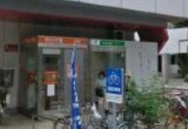 ゆうちょ銀行本店西友練馬高野台店内出張所の画像1