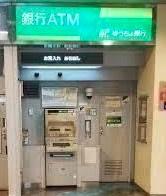 ゆうちょ銀行本店LIVINオズ大泉店内出張所の画像1