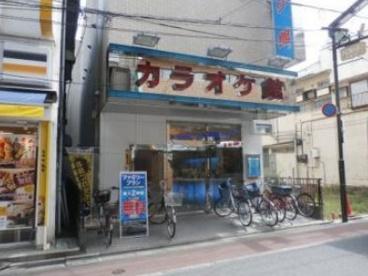 カラオケ館石神井公園駅前店の画像1