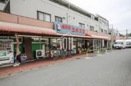 生鮮館ユネスコ和光店の画像1