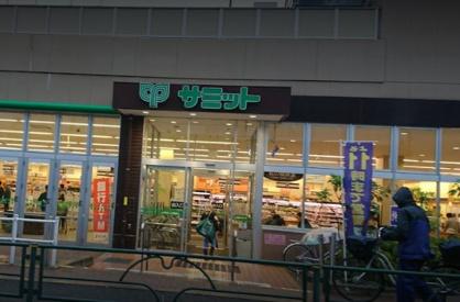 サミットストア石神井公園店の画像1