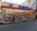 ミネドラッグ沼袋店